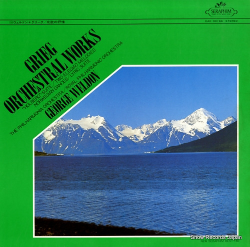 WELDON, GEORGE grieg; orchestral works EAC-30166 - front cover