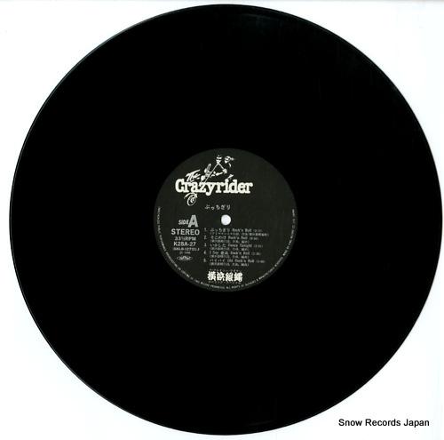 YOKOHAMAGINBAE butchigiri K28A-27 - disc