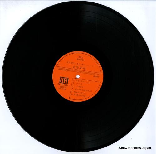 YOSHIDA, TAKURO tomodachi ELEC-2002 - disc