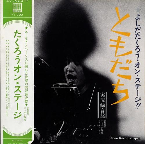 YOSHIDA, TAKURO tomodachi ELEC-2002 - front cover