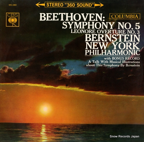 BERNSTEIN, LEONARD beethoven; symphony no.5 in c minor, op 67 OS-289 - back cover