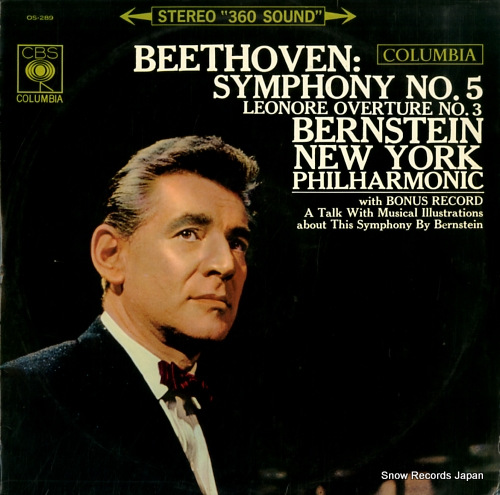 BERNSTEIN, LEONARD beethoven; symphony no.5 in c minor, op 67 OS-289 - front cover