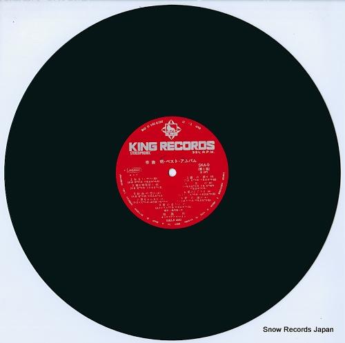 FUSE, AKIRA best album SKA9 - disc
