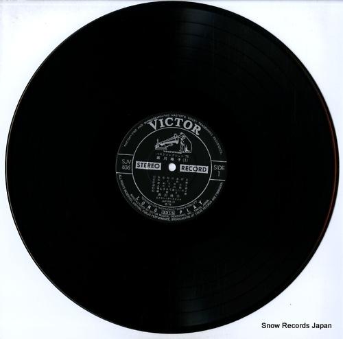 西川峰子 西川峰子ベスト・コレクション'76 SJV-836-7