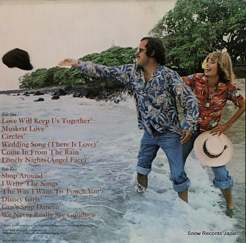 CAPTAIN AND TENNILLE captain & tennille's greatest hits SP-4667 - back cover