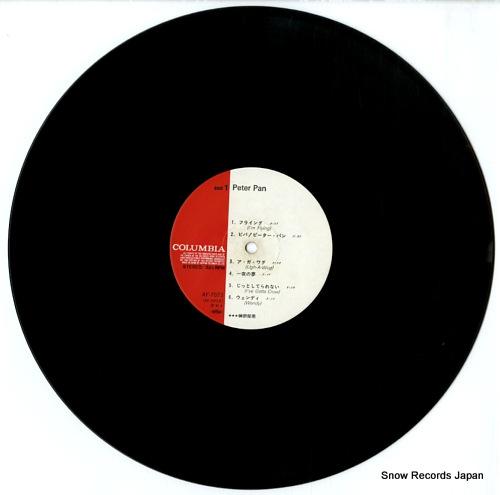 SAKAKIBARA, IKUE peterpan AF-7073 - disc