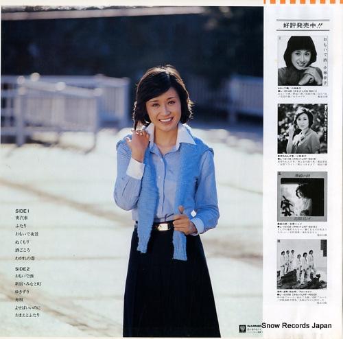 KOBAYASHI, SACHIKO sachikosyo L-11011W - back cover