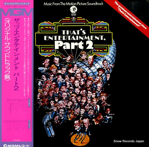 SOUNDTRACK that's entertainment, part2 MMF1001 - front cover