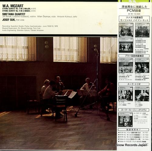 SMETANA QUARTET mozart; string quintets no.3 & no.4 OX-7089-ND - back cover