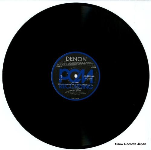 SMETANA QUARTET mozart; string quintets no.3 & no.4 OX-7089-ND - disc