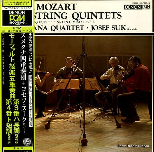 SMETANA QUARTET mozart; string quintets no.3 & no.4 OX-7089-ND - front cover