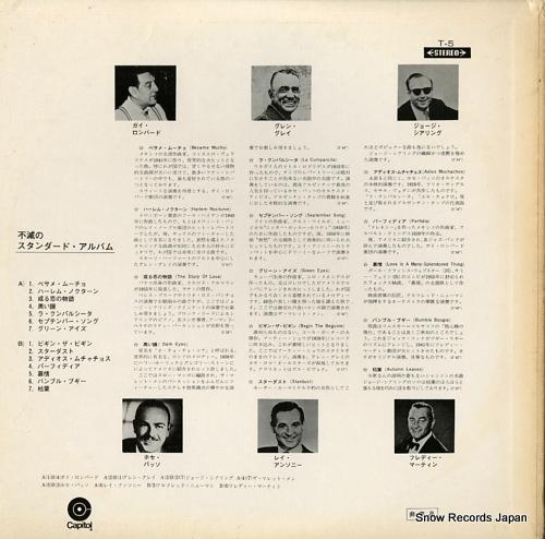 V/A golden standard album T-5 - back cover