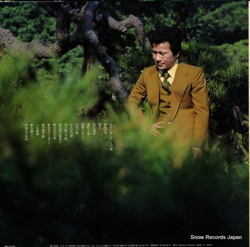 OKAWA, EISAKU okawa eisaku best 16 AX-7094 - back cover
