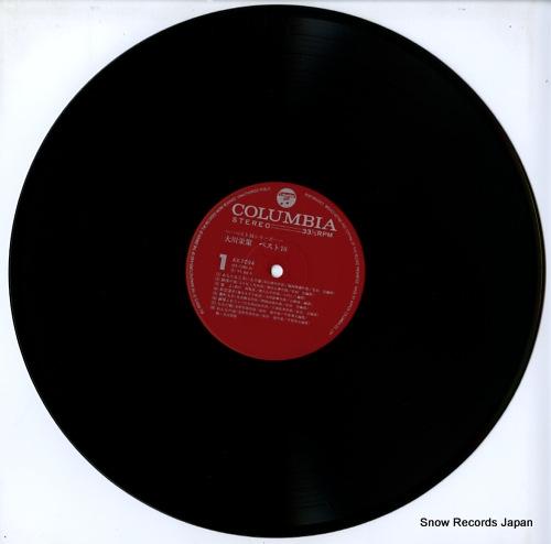 OKAWA, EISAKU okawa eisaku best 16 AX-7094 - disc