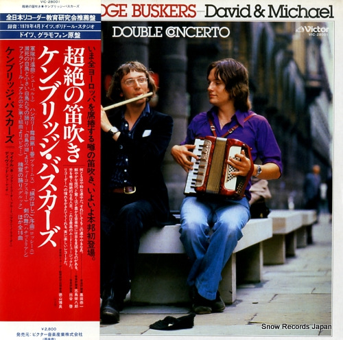 CAMBRIDGE BUSKERS, THE double concerto VIC-28001 - front cover