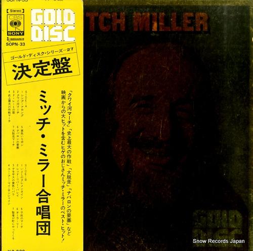 MILLER, MITCH mitch miller SOPN33 - front cover