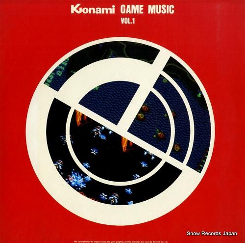 コナミ ゲーム・ミュージックvol.1 ALR-22902
