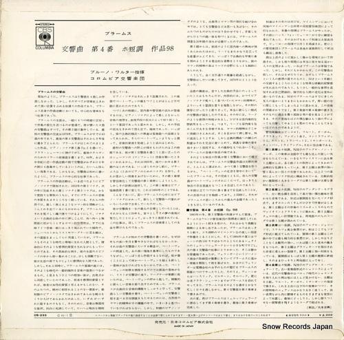 WALTER, BRUNO brahms; symphony no.4 OS-233 - back cover