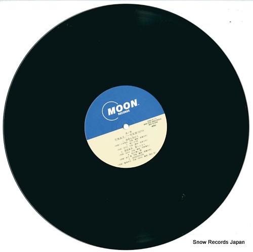 ISSEIFUBI SEPIA ka・cho・fu・getsu MOON-28039 - disc