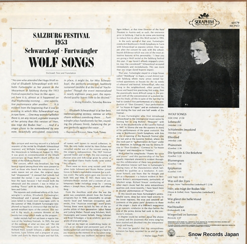 FURTWANGLER, WILHELM salzburg festival 1953 wolf songs SERAPHIM60179 - back cover