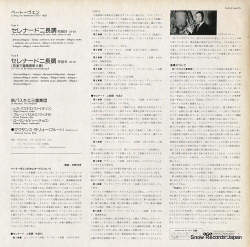NOUVEAU TRIO PASQUIER beethoven; trio en re majeur (serenade) opus 8.25 KUX-3146-PG - back cover