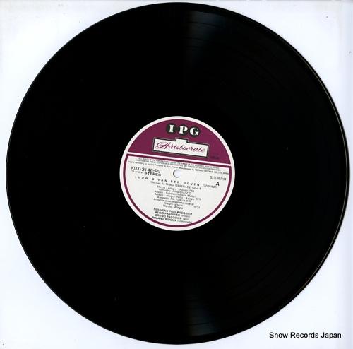 NOUVEAU TRIO PASQUIER beethoven; trio en re majeur (serenade) opus 8.25 KUX-3146-PG - disc