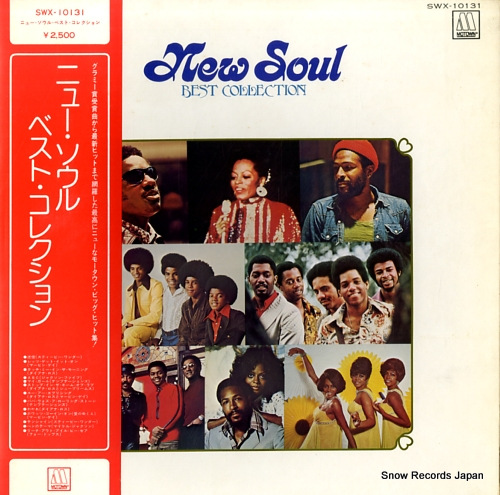 V/A new soul best collection SWX-10131 - front cover