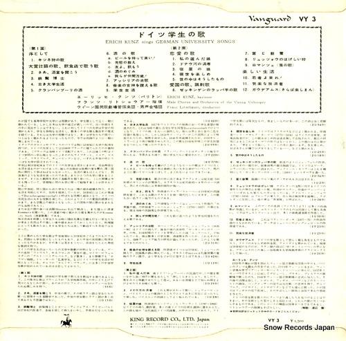 KUNZ, ERICH sings german university songs VY3 - back cover