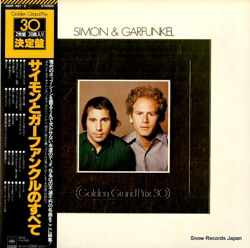 SIMON AND GARFUNKEL golden grand prix 30 40AP451-2 - front cover