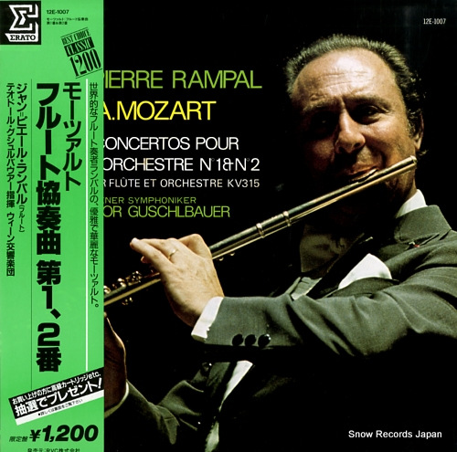 RAMPAL, JEAN-PIERRE mozart; deux concertos pour flute et orchestre no.1 & 2 12E-1007 - front cover