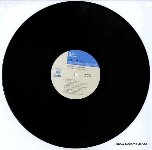 BERNSTEIN, LEONARD the history of leonard bernstein YACC17-18 - disc