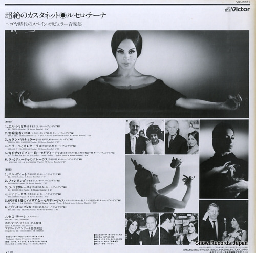 TENA, LUCERO y la musica poplar en tiempos de goya VIC-2221 - back cover