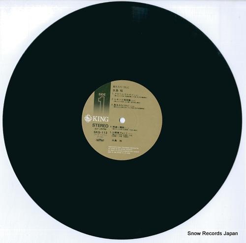 MIZUSHIMA, YOU kaze o michizureni SKS113 - disc
