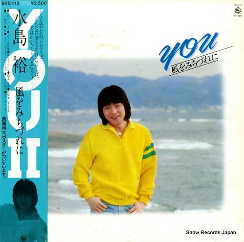 MIZUSHIMA, YOU kaze o michizureni SKS113 - front cover