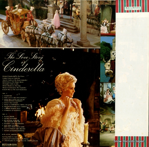 SHERMAN, RICHARD M. AND ROBERT B. the love story of cinderella EMS-80755 - back cover
