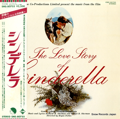 SHERMAN, RICHARD M. AND ROBERT B. the love story of cinderella EMS-80755 - front cover