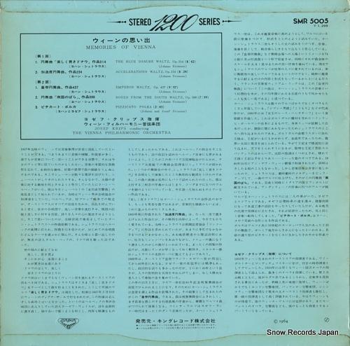 KRIPS, JOSEF memories of vienna SMR5005 - back cover