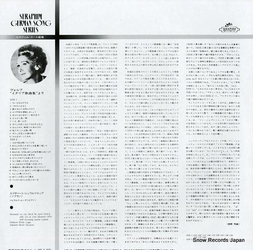 SCHWARZKOPF, ELISABETH wolf; aus dem italienisches liederbuch EAC-40100 - back cover
