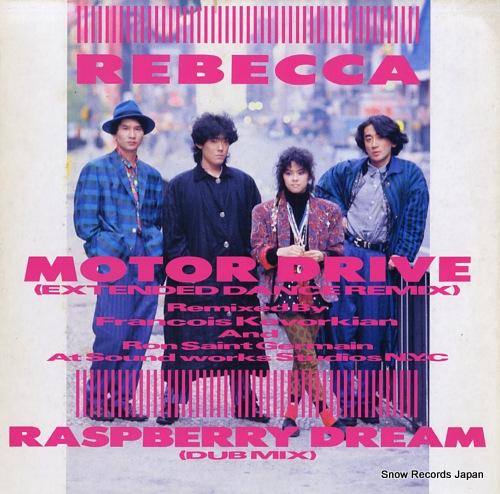 REBECCA - motor drive - LP