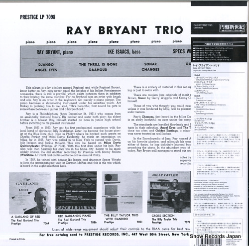 BRYANT, RAY ray bryant trio DIW-9014 / PRLP7098 - back cover