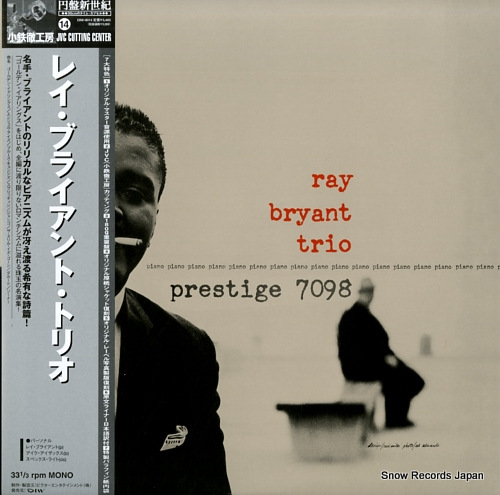 BRYANT, RAY ray bryant trio DIW-9014 / PRLP7098 - front cover