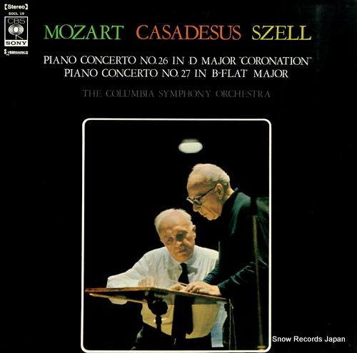ジョージ・セル モーツァルト:ピアノ協奏曲第26番「戴冠式」&27番 SOCL19