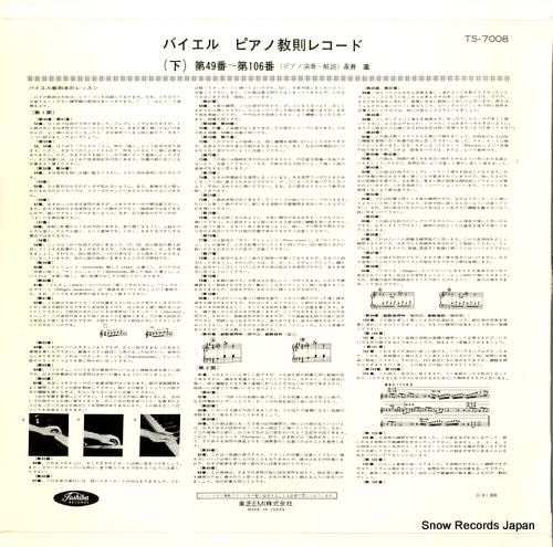NAGAI, SUSUMU beyer; vorschule im klavierspiel opus 101 no.2 TS-7008 - back cover