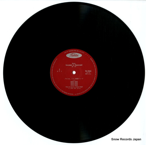 NAGAI, SUSUMU beyer; vorschule im klavierspiel opus 101 no.2 TS-7008 - disc