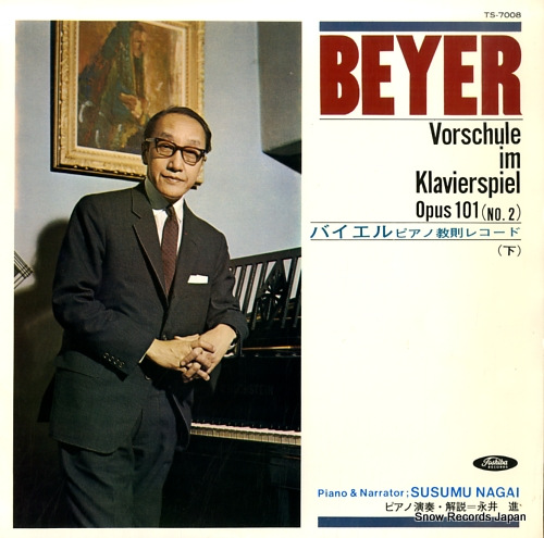 NAGAI, SUSUMU beyer; vorschule im klavierspiel opus 101 no.2 TS-7008 - front cover