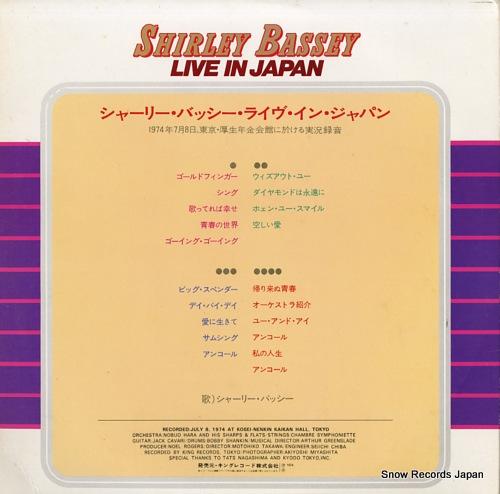 BASSEY, SHIRLEY live in japan GEM1025/26 - back cover