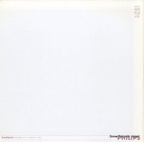 V/A sound catalog SNCL-31 - back cover
