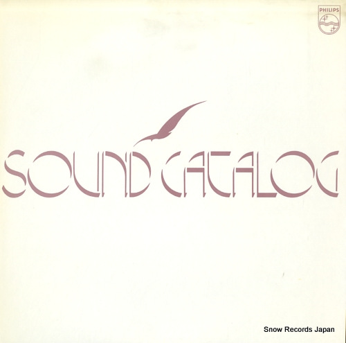 V/A sound catalog SNCL-31 - front cover