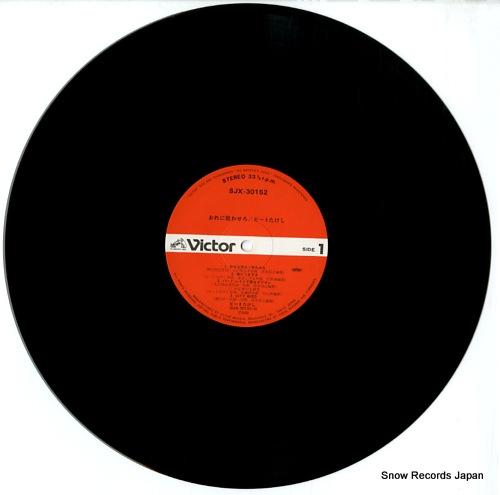 BEAT TAKESHI ore ni utawasero SJX-30152 - disc