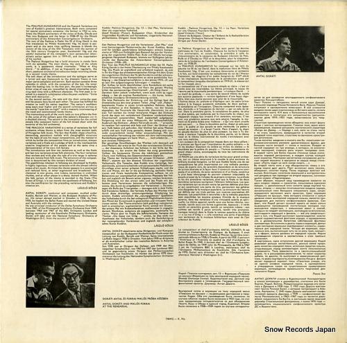DORATI, ANTAL kodaly; psalmus hungaricus LPX-11392 - back cover